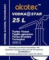 31013-alcotec-vodka-star